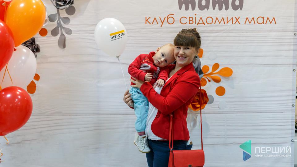 У Луцьку – свято для мам і малюків. ФОТО