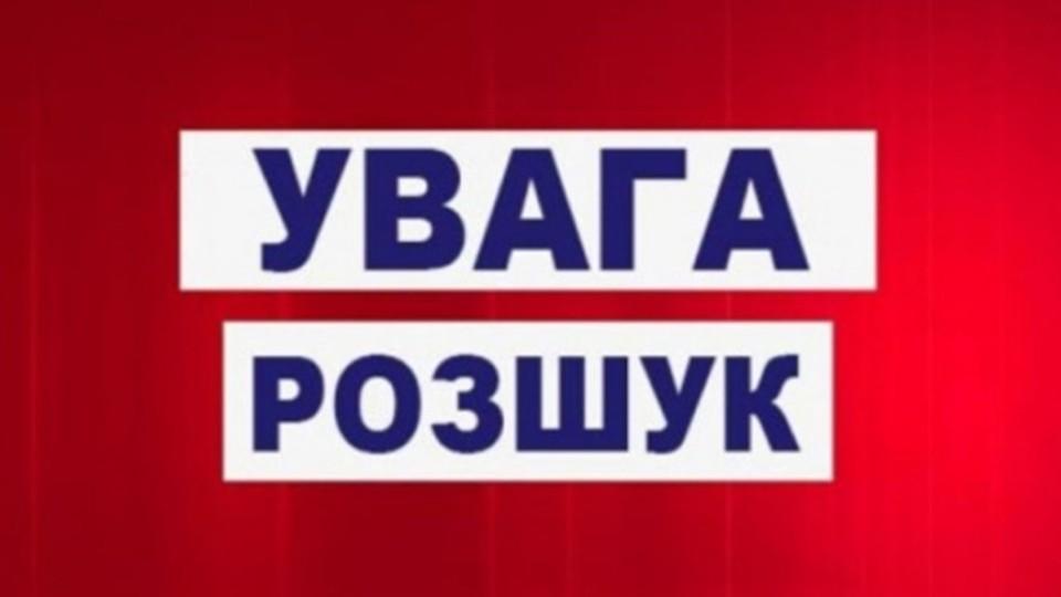 Розшукують волинянина, який зник по дорозі в Польщу. ФОТО