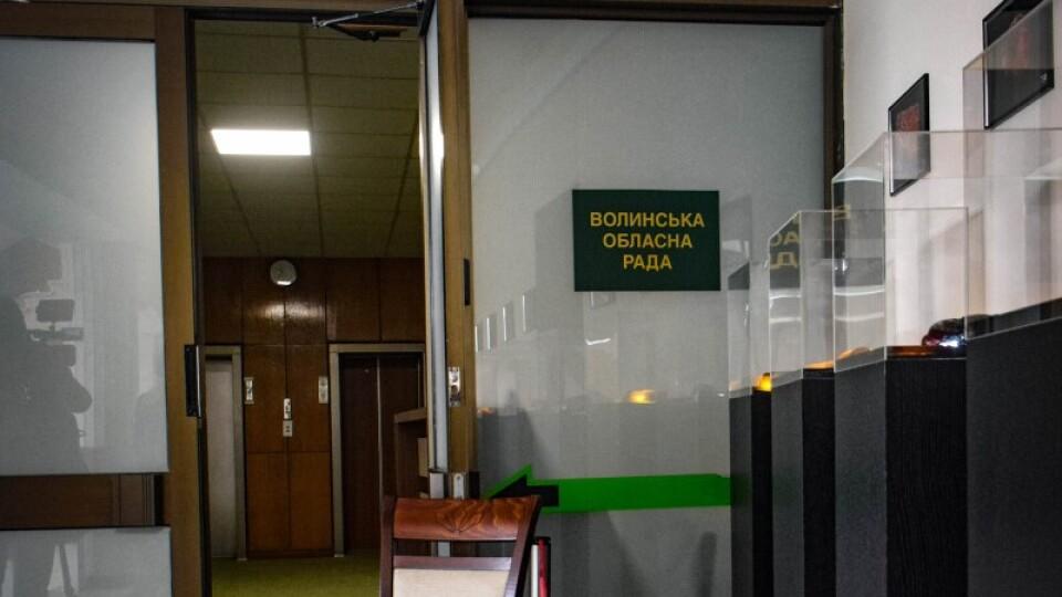 Коли оголосять офіційні результати виборів до Волинської обласної ради