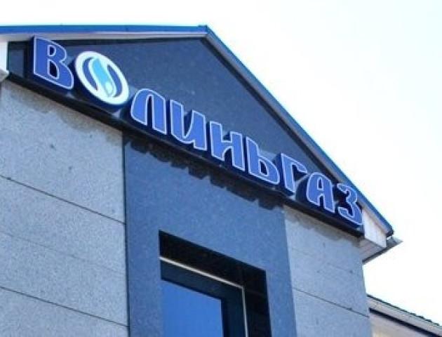 «Волиньгаз» просить своїх клієнтів передати показники лічильників у найближчі дні