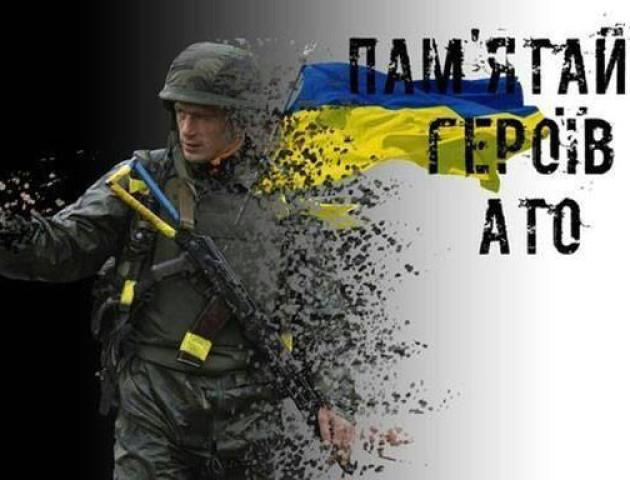 «Пам'ятай, Україно, героїв своїх»: у Луцьку вшанують пам'ять Героїв АТО