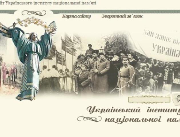 29 жовтня – 108 років з дня народження організатора першого руху опору нацистам