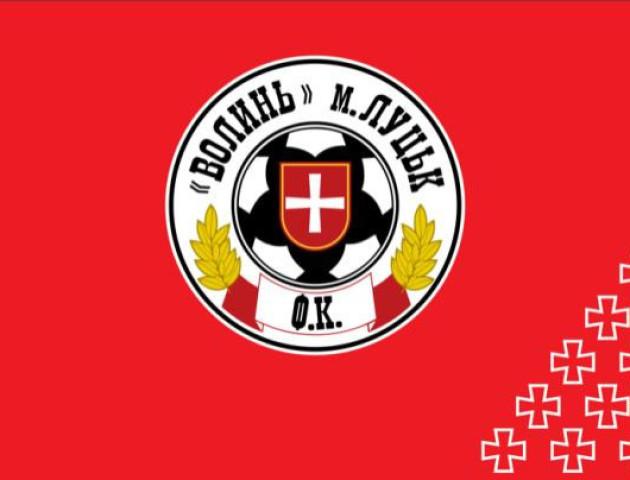 Луцька «Волинь» на виїзді програла сільській команді з Одещини 0:5