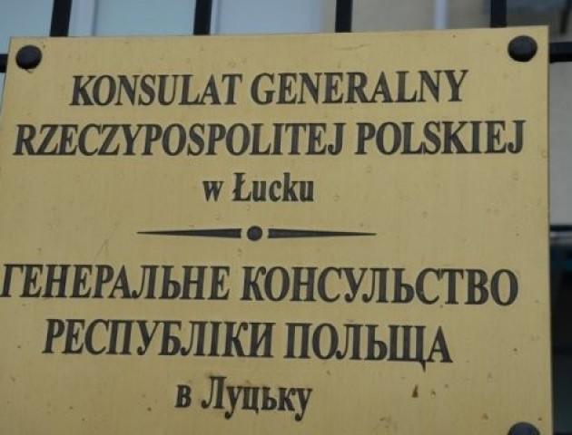 1 листопада у Генконсульстві Польщі у Луцьку вихідний