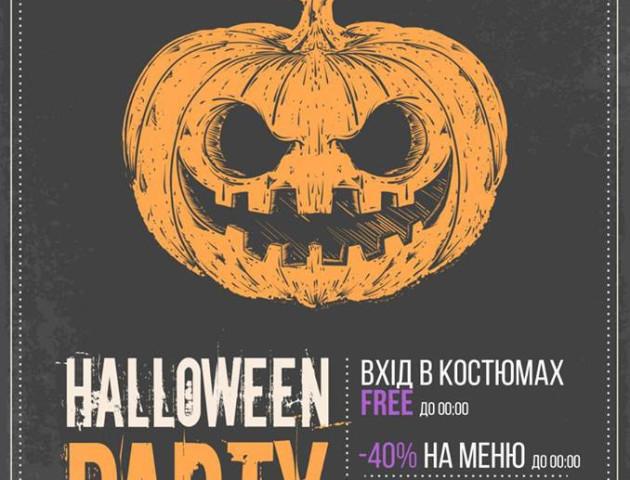 У Hollywood кличуть на моторошну вечірку Halloween Party