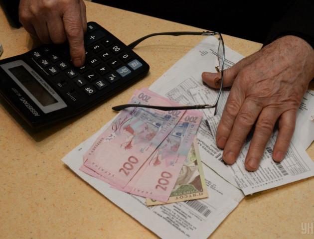 Волинянам почали нараховувати компенсацію за невикористані субсидії