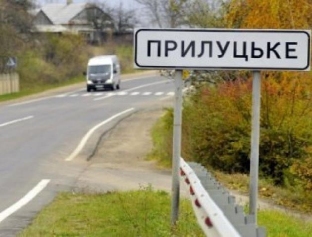 Голова Прилуцької сільради ветував об'єднання з Луцьком