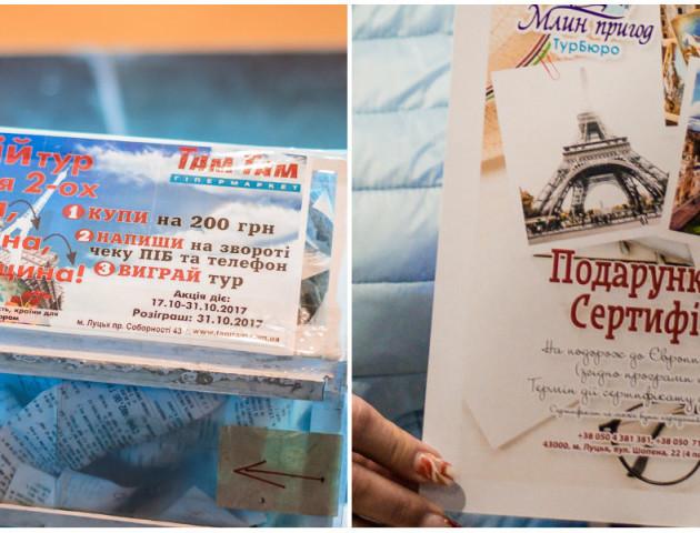 Гіпермаркет Там Там подарував лучанці путівку в Європу