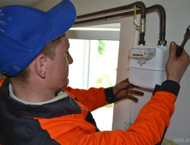 «Волиньгаз» нагадує про необхідність передати показання лічильника газу до 5 листопада