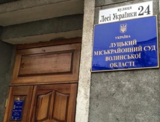 Голова Луцького міськрайонного суду Михайло Квятковський подає у відставку, - ЗМІ