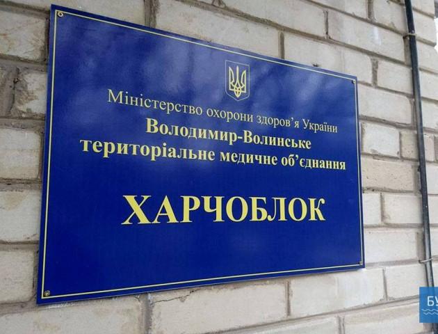 У Володимир-Волинському ТМО відкрили оновлений харчоблок
