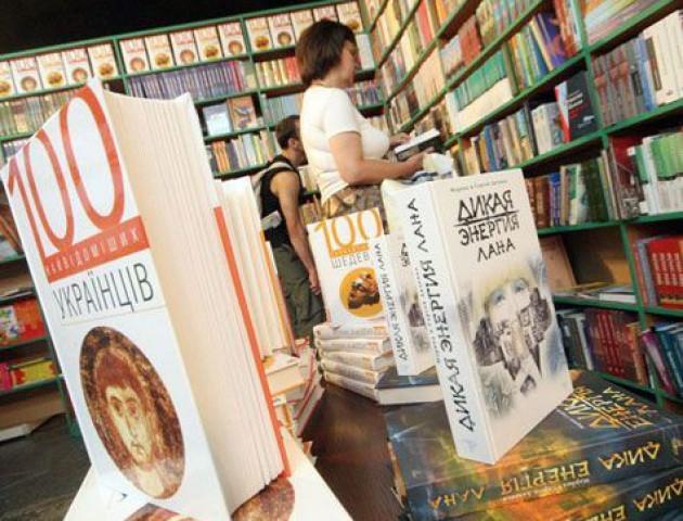 Яких українських авторів читають лучани. ВІДЕО