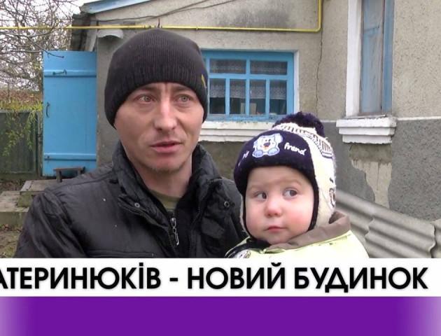 Волинський атовець, у якого згорів будинок, отримав нове житло