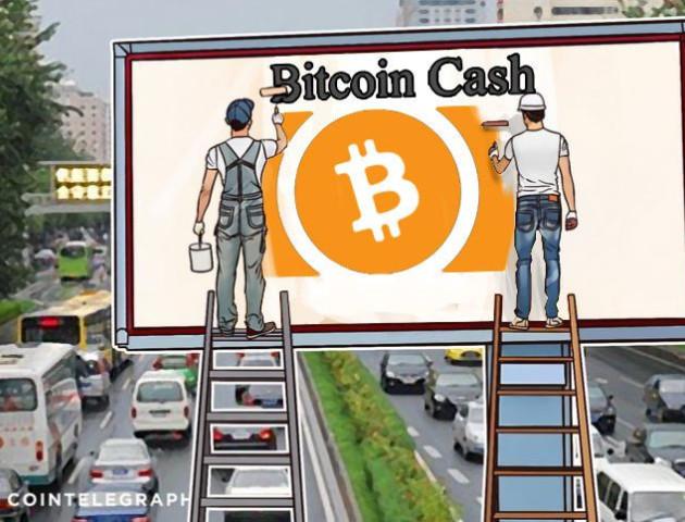 Вартість Bitcoin Cash зросла до $1000