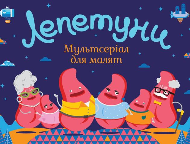 У мережі з'явився український аналог «Свинки Пеппи»
