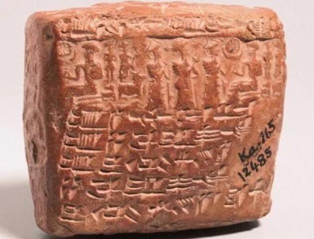 Історики знайшли шлюбний договір, якому 4 тисячі років
