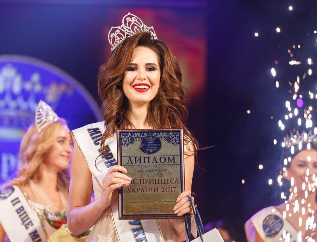 Лучанка стала переможницею конкурсу «Міс Принцеса України». ФОТОРЕПОРТАЖ