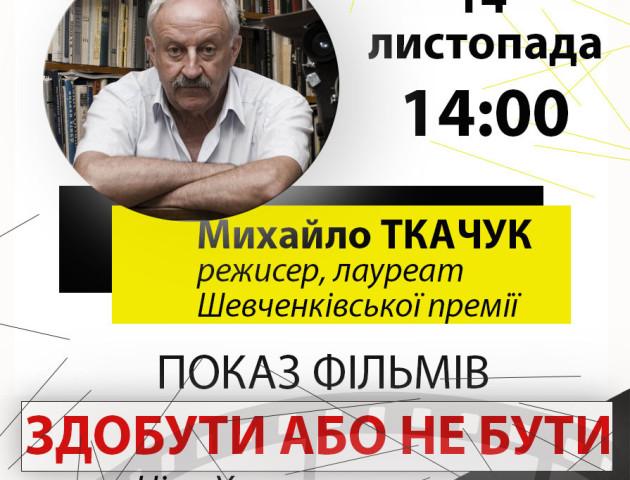 До Луцька завітає відомий режисер-кінодокументаліст Михайло Ткачук