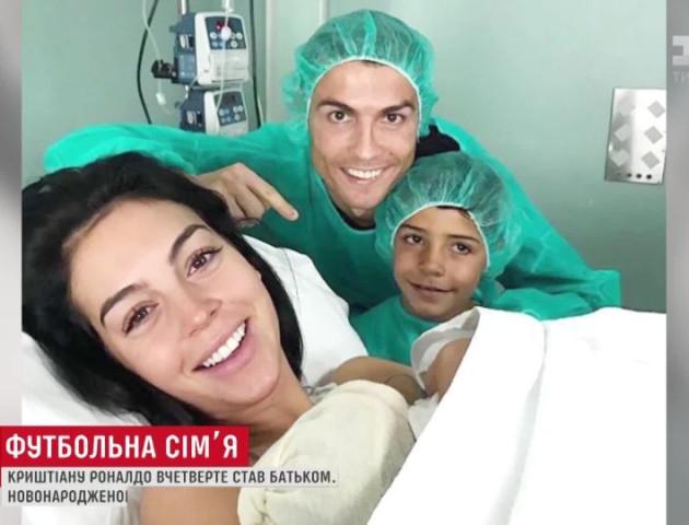 Роналду знову став батьком: у футболіста народилася донька