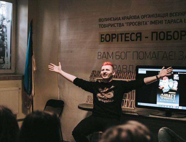 Показали фото концерту «Фіолету» у Луцьку
