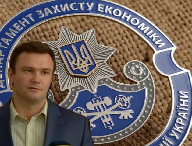 Керівника волинського УЗЕ Руслана Марчука перевели до столиці