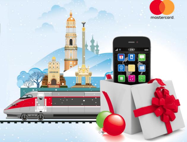 Волиняни, подорожуючи залізницею, можуть виграти круті смартфони