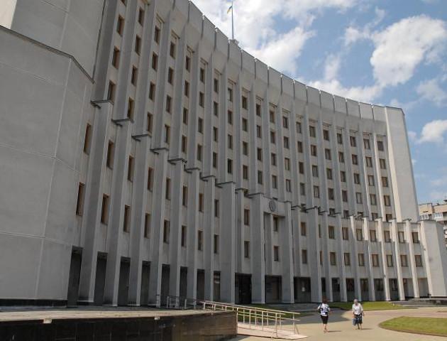 Сесію Волинської обласної ради перенесли на 23 листопада