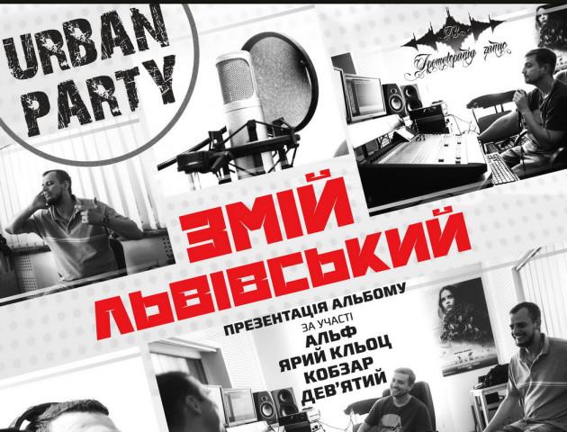 У луцькому «Кораблику» відбудеться «Urban Party»
