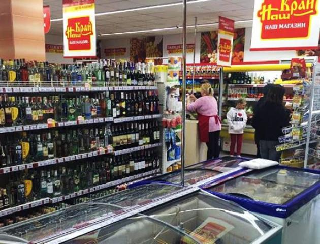 У Володимирі за день двічі обікрали супермаркет «Наш край»