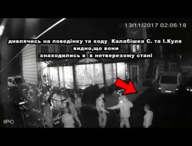 На Закарпатті два депутата зав'язали п'яну бійку і погрожували один одному зброєю (відео)