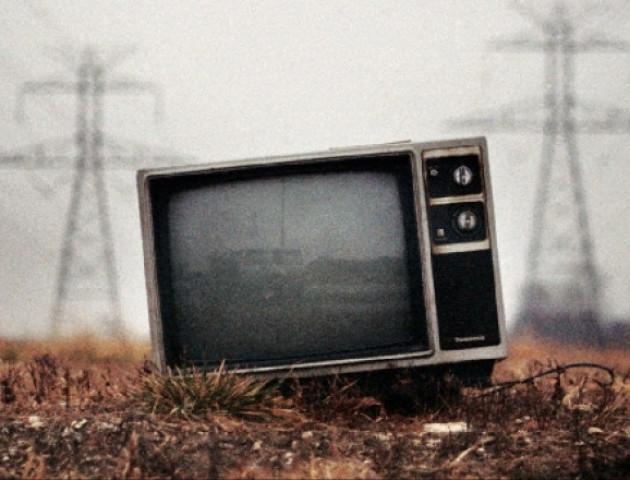 Коли в Україні з'явилося теле- та радіомовлення?
