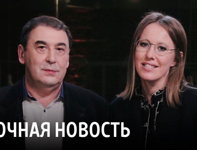 Ксенія Собчак стане кандидатом від партії «Громадянська ініціатива»