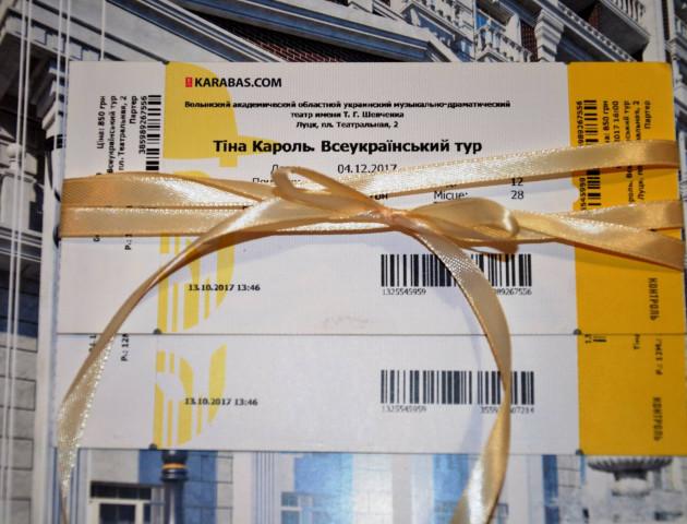 ЖБК «Британія Hall» розігрує два квиточки на концерт Тіни Кароль