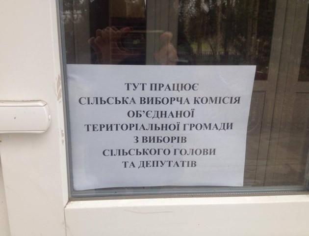 Затурцівська ТВК на Волині сформувала виборчі округи
