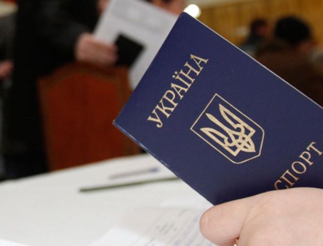 В Україні можуть скасувати поняття «по батькові»