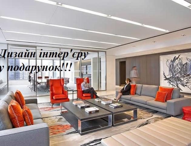 Бізнес у центрі Луцька: продається просторий офіс за $105 тисяч