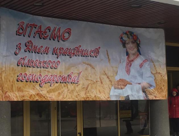 Волинські аграрії святкують! Земляки із Львівщини вітають