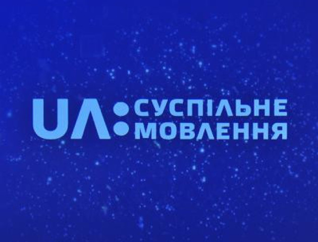 Завершується конкурс менеджерів та продюсерів філій «Суспільного мовлення». ФОТО