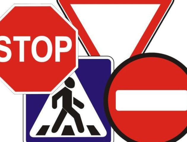 Кабмін змінив Правила дорожнього руху
