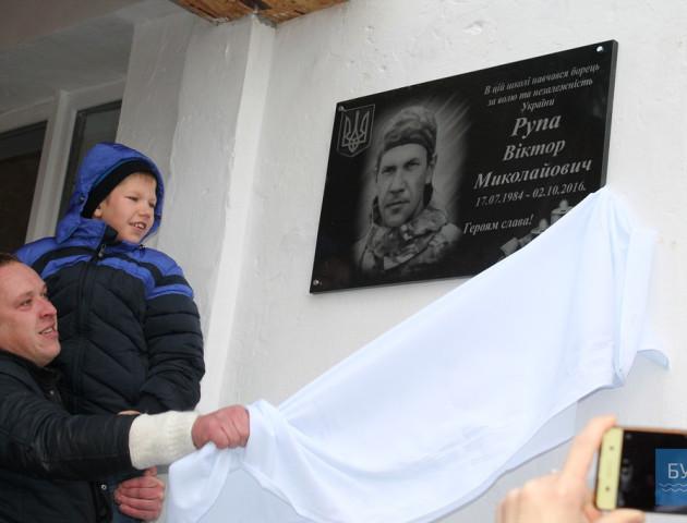 На Волині відкрили пам'ятну дошку загиблому учаснику АТО