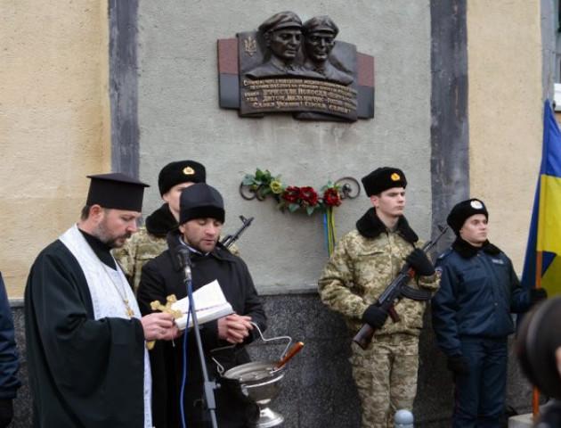 У Луцьку відкрили пам'ятну дошку страченим воякам УПА. ФОТО