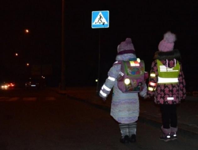 В Україні для дітей можуть ввести обов'язкове носіння світловідбиваючих елементів