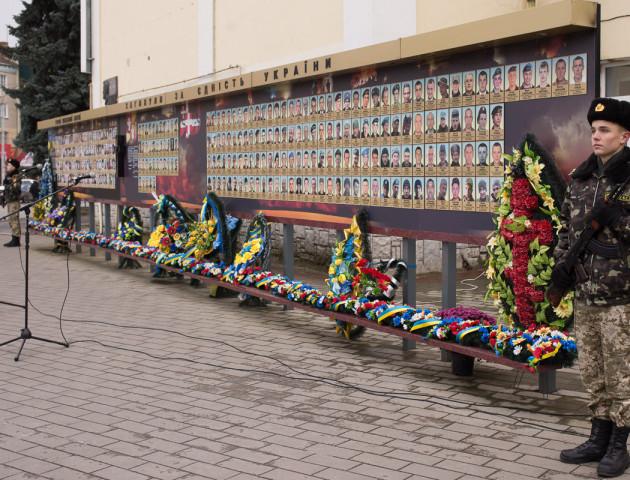Як у Луцьку вшанували пам'ять загиблих на Майдані. ФОТО