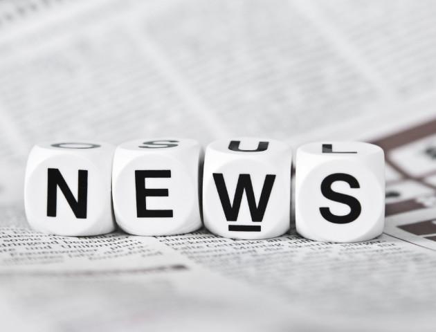 Донька Разумовського, інтерв'ю з Яручиком  та соціальна допомога: ТОП-3 новини за 21 листопада