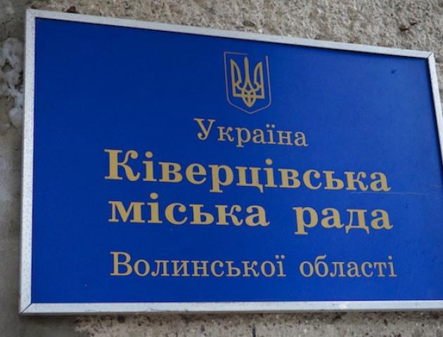На Ківерцівщині мізкують над форматами об'єднання. ФОТО