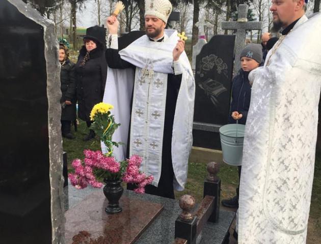 У День Гідності та Свободи ощівчани віддали шану герою АТО Володимиру Павлюку