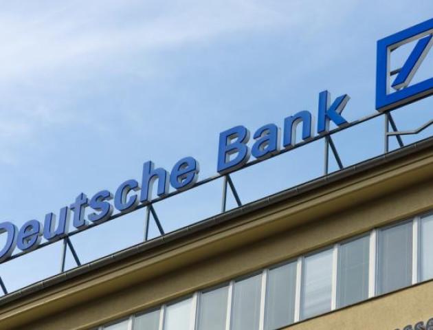 У Deutsche Bank радять інвесторам уникати bitcoin - Reuters