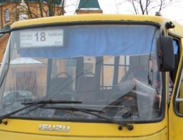 Луцька маршрутка №18 їздитиме за новим маршрутом