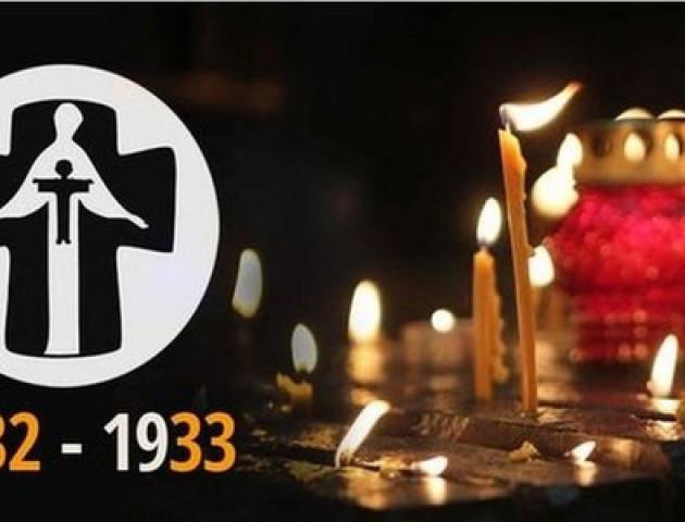 Лучан закликають вшанувати жертв Голодоморів в Україні