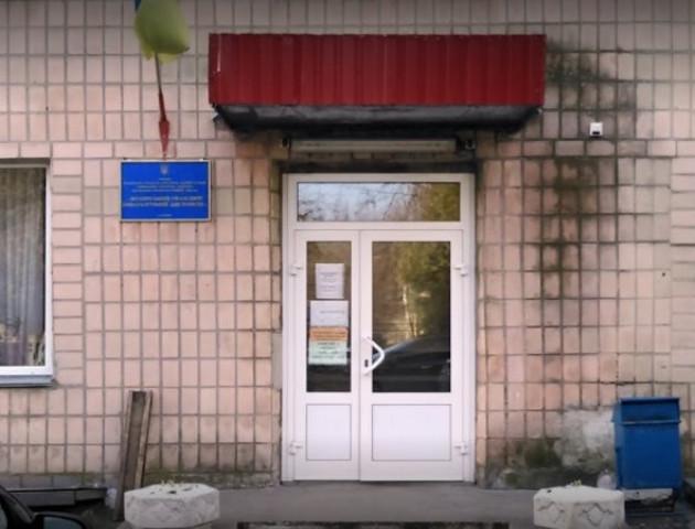 Головного лікаря Волинського онкодиспансеру Людмилу Бубенову звільнили